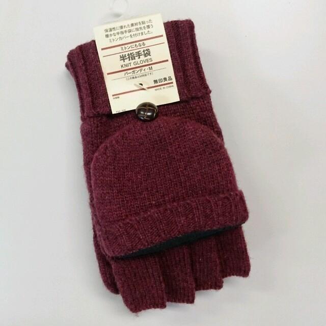 MUJI (無印良品)(ムジルシリョウヒン)の新品ミトンにもなる半指手袋★送料込み レディースのファッション小物(手袋)の商品写真