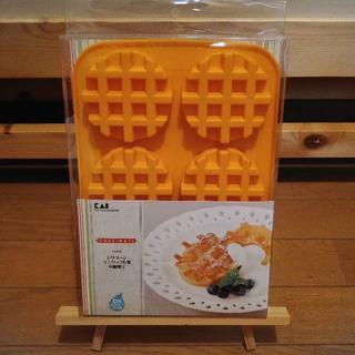カイジルシ(貝印)の貝印 シリコーン ミニワッフル型 6個取り(調理道具/製菓道具)