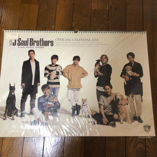 サンダイメジェイソウルブラザーズ(三代目 J Soul Brothers)の三代目jsb2015年カレンダー(カレンダー/スケジュール)