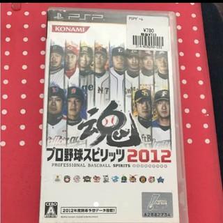 PlayStation Portable - プロ野球スピリッツ 2012