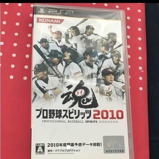PlayStation Portable - プロ野球スピリッツ2010
