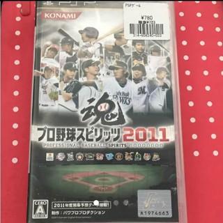 PlayStation Portable - プロ野球スピリッツ 2011