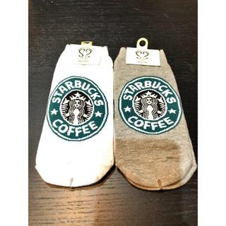 スターバックスコーヒー(Starbucks Coffee)のスタバ 靴下 2足セット 新品未使用、送料込み(ソックス)