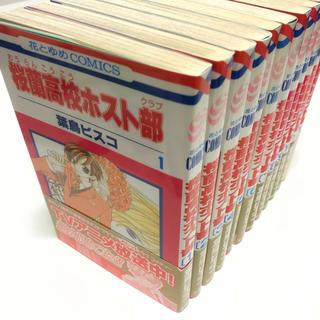 ハクセンシャ(白泉社)の桜蘭高校ホスト部 1〜12巻(少女漫画)