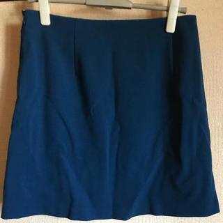 GU - 大きいサイズ スカート