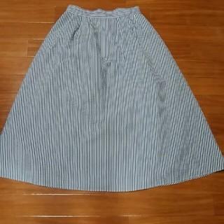 アメリエルマジェスティックレゴン(amelier MAJESTIC LEGON)のamelier MAJESTIC LEGON ストライプスカート(ひざ丈スカート)