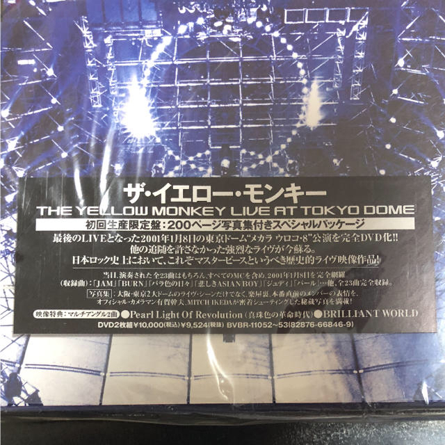 THE YELLOW MONKEY/LIVE AT TOKYO DOME〈初回…の通販 by マロン7844's ...