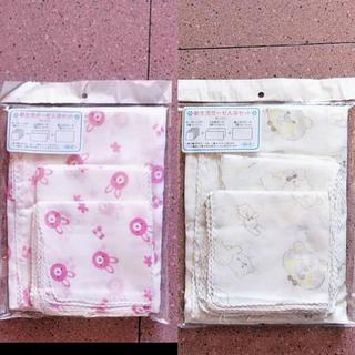 新生児 ガーゼ 入浴 セット ☆ 赤ちゃん 入浴 セット 2点 セール(その他)