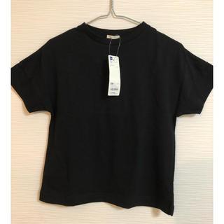 ジーユー(GU)のGU スラブデザインビックT キッズ130(Tシャツ/カットソー)