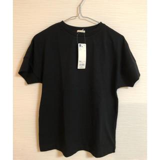 ジーユー(GU)のGU スラブデザインビックT キッズ150(Tシャツ/カットソー)