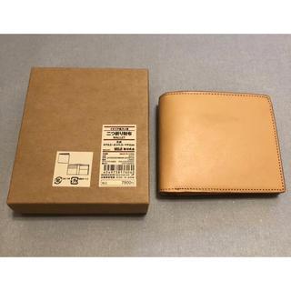 MUJI (無印良品) - 無印良品 イタリア産ヌメ革 二つ折り財布 新品未使用
