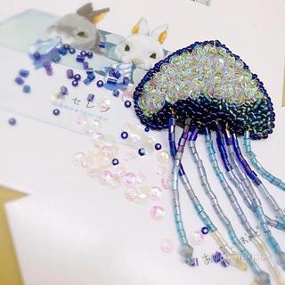 海洋シリーズ法式立体珠刺繍クラゲのブローチ素材バッグDIY手作り(コサージュ/ブローチ)