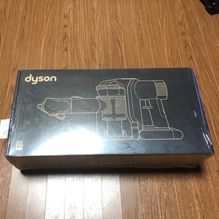 ダイソン(Dyson)のdysonDC43MHコードレスクリーナー(掃除機)