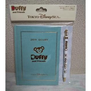 Disney - ダッフィー スケジュール帳2019 ②
