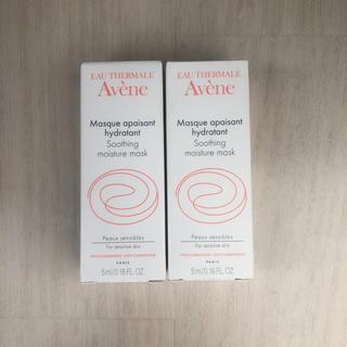アベンヌ(Avene)の新品❣️アベンヌ モイスチャークリームマスク(パック/フェイスマスク)