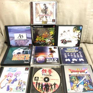 PlayStation - プレイステーション ゲームソフト まとめ売りサンプル メタルギアソリッド ゲーム
