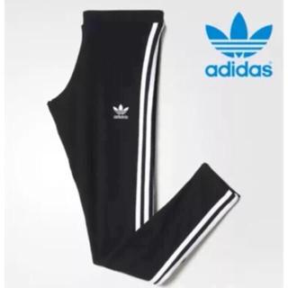 アディダス(adidas)のアディダス レギンス Sサイズ(レギンス/スパッツ)
