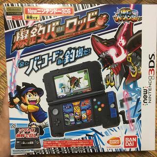 任天堂 - 爆釣バーロッド 3DS