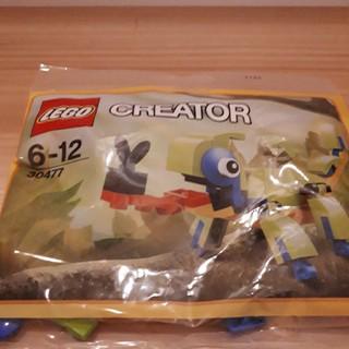 Lego - レゴ 30477 カメレオン
