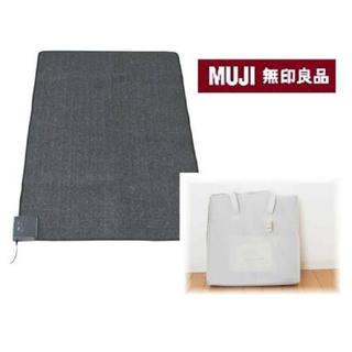 MUJI (無印良品) - 【未使用】ホットカーペット 1畳×2個