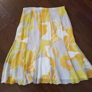 デプレ(DES PRES)のTOMORROWLAND DES PRES シルクスカート(ひざ丈スカート)