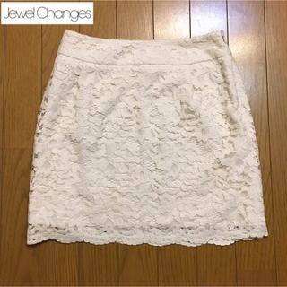 ジュエルチェンジズ(Jewel Changes)の【Jewel Changes】レーススカート(ひざ丈スカート)