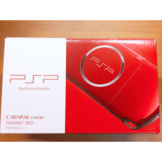 PlayStation Portable - psp-3000