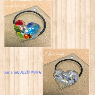 banana8082様専用☆ 琉球ガラスのヘアゴム♡マルチカラー&金箔銀箔(ヘアアクセサリー)