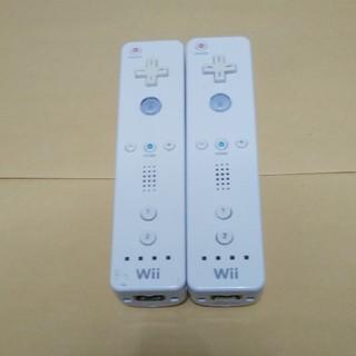 ウィー(Wii)のWiiリモコン2個セット ホワイト(家庭用ゲーム本体)