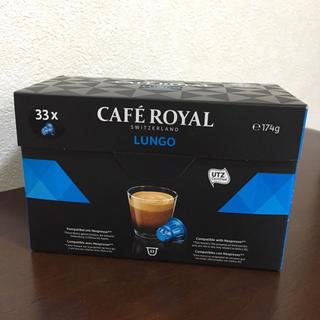 コーヒーカプセル⭐️ルンゴ(コーヒー)