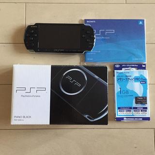 PlayStation Portable - PSP-3000 本体 ピアノブラック +おまけ付