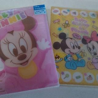 ディズニー(Disney)のDisney🎵baby micke❤️&minnie フォトアルバム2冊セット(アルバム)