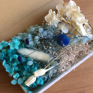 1 ブルー系 花材(プリザーブドフラワー)