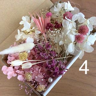 4 ホワイト&ピンク系 花材 アソートボックス(プリザーブドフラワー)