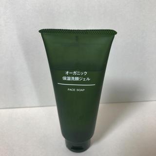 ムジルシリョウヒン(MUJI (無印良品))の無印良品 オーガニック保湿洗顔ジェル 100g(化粧水 / ローション)