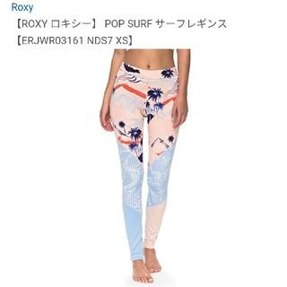 Roxy - 【ROXY】POP SURF サーフレギンス