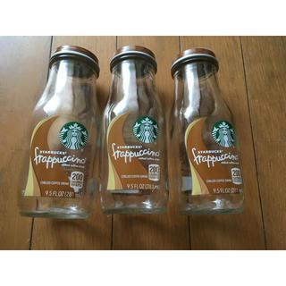 スターバックスコーヒー(Starbucks Coffee)のスタバ空き瓶 3本(コーヒー)