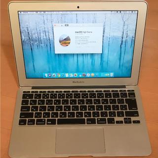 マック(Mac (Apple))の【BTOモデル】MacBook Air 11インチ Mid 2012(ノートPC)