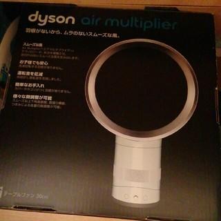 ダイソン(Dyson)のダイソン 扇風機(扇風機)