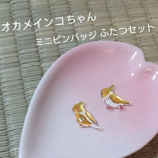 ハンドメイド 小鳥 インコ オカメインコ プチバッジ(コサージュ/ブローチ)