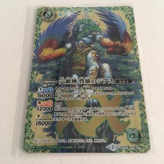 バンダイ(BANDAI)のバトスピ ☆六絶神(シングルカード)