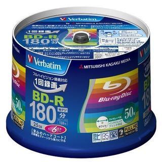 ミツビシデンキ(三菱電機)の三菱ケミカルメディア Verbatim 1回録画用 BD-R(その他)