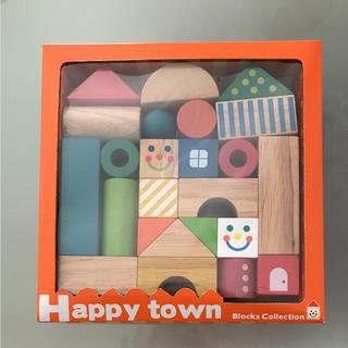 Happy town つみコレシリーズ
