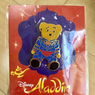 ディズニー(Disney)のアラジン 劇団四季 ジーニーベア ピンバッジ(ミュージカル)