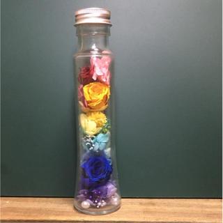 ウエストスリム瓶 100㎖ レインボーハーバリウム(プリザーブドフラワー)
