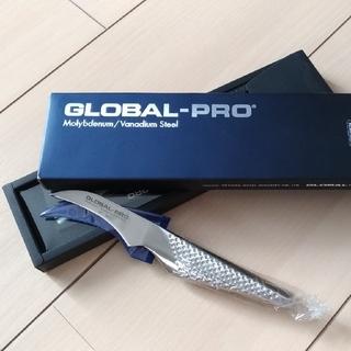 グローバル(GLOBAL)の未使用! GLOBAL PRO GP-1 パーリングナイフ グローバルプロ 包丁(調理道具/製菓道具)