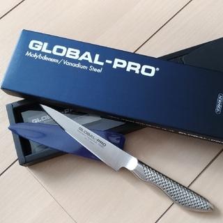 グローバル(GLOBAL)の超美品!  GLOBAL PRO GP-11ペティナイフ グローバルプロ 包丁(調理道具/製菓道具)