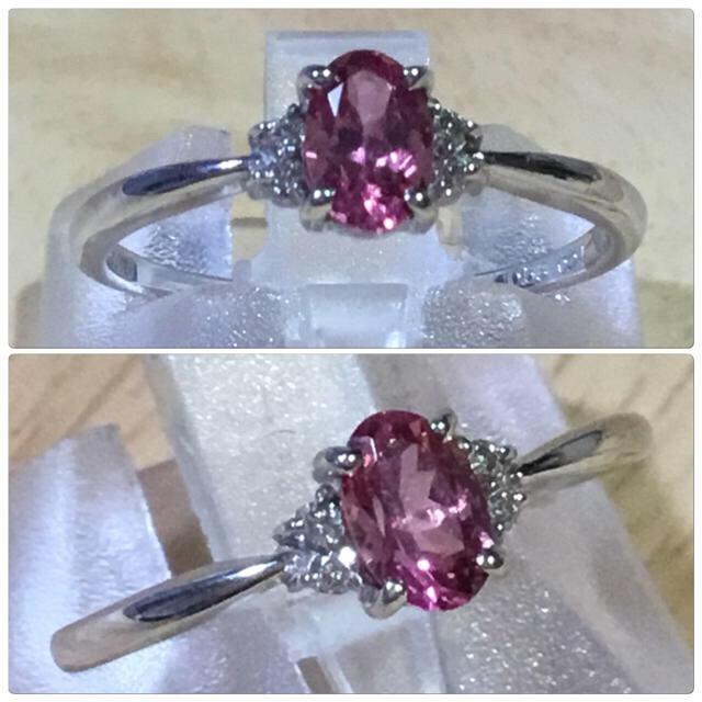 ピンクスピネル&ダイヤモンドリング 指輪14号 中央宝石研究所ソーティング付 レディースのアクセサリー(リング(指輪))の商品写真