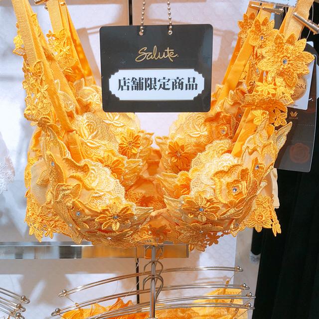 Wacoal(ワコール)のみるくさん専用 セット!店舗限定一番人気色 LOVE88 D70 レディースの下着/アンダーウェア(ブラ)の商品写真