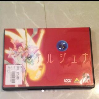 地球少女アルジュナ Director's Edition(1)